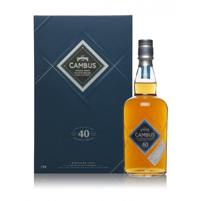 Cambus 40 ans 2016 Special Release