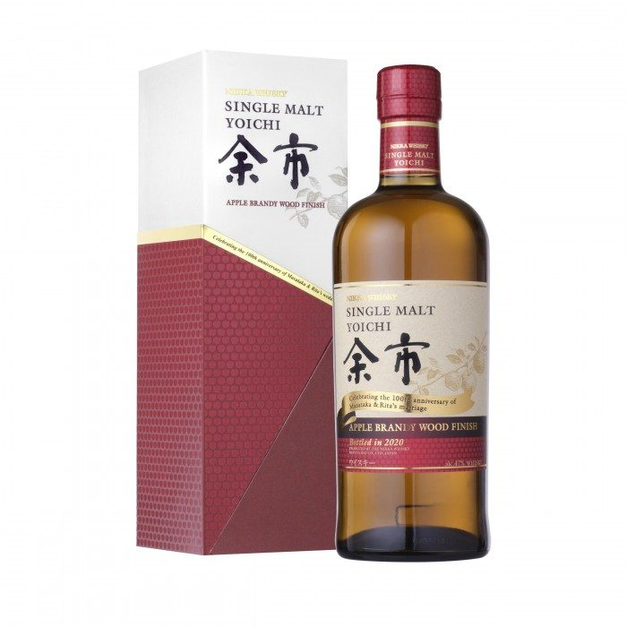 Yoichi Apple Brandy Cask