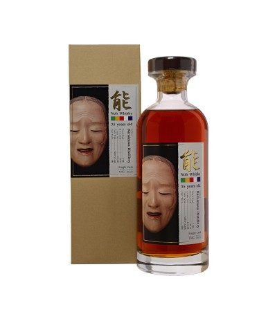 Karuizawa 35 Year Old Noh Single Cask with box