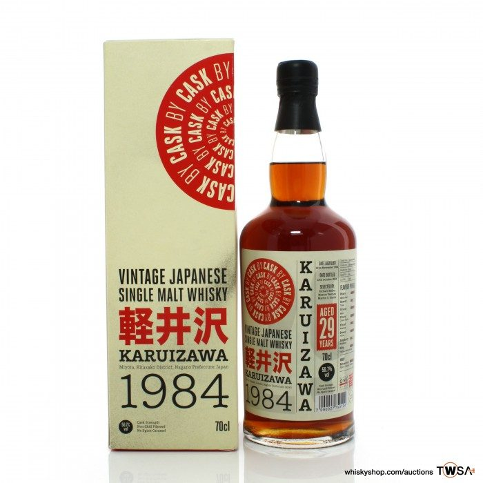 Karuizawa 1984 29 Year Old Single Cask #7802 - Sweden & Norway Exclusive